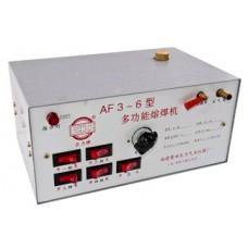 Аппарат бензиновой пайки AF3-6, 20 Вт